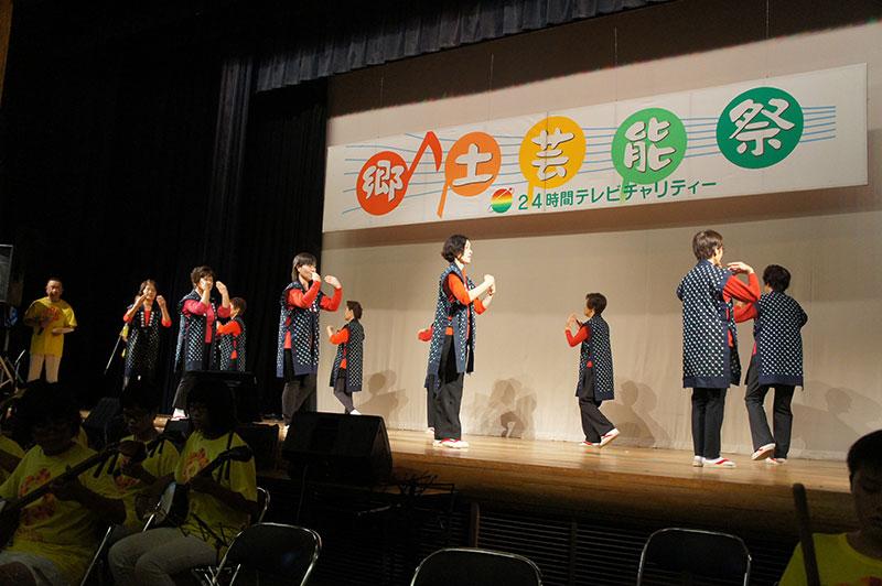 24時間テレビチャリティー郷土芸能祭・輪踊り